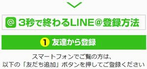 linebtn1
